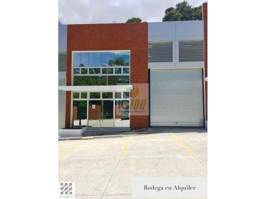 renta ofibodega plaza empresarial muxbal guatemala