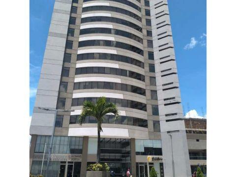 renta de oficina torre metropolis