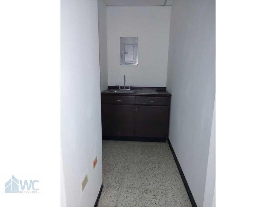 renta de local para oficinas edificio interamericana