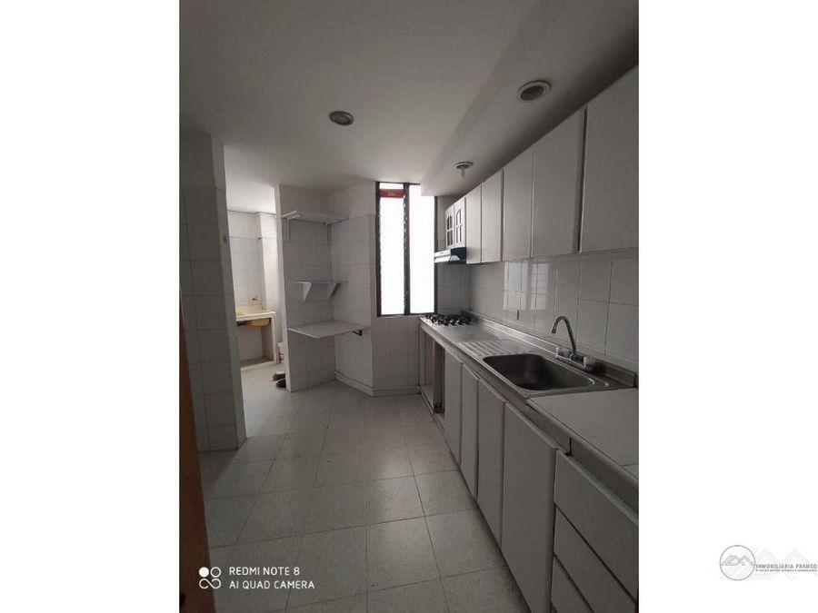 alquiler de apartamento al norte de armenia sector parque de la vida
