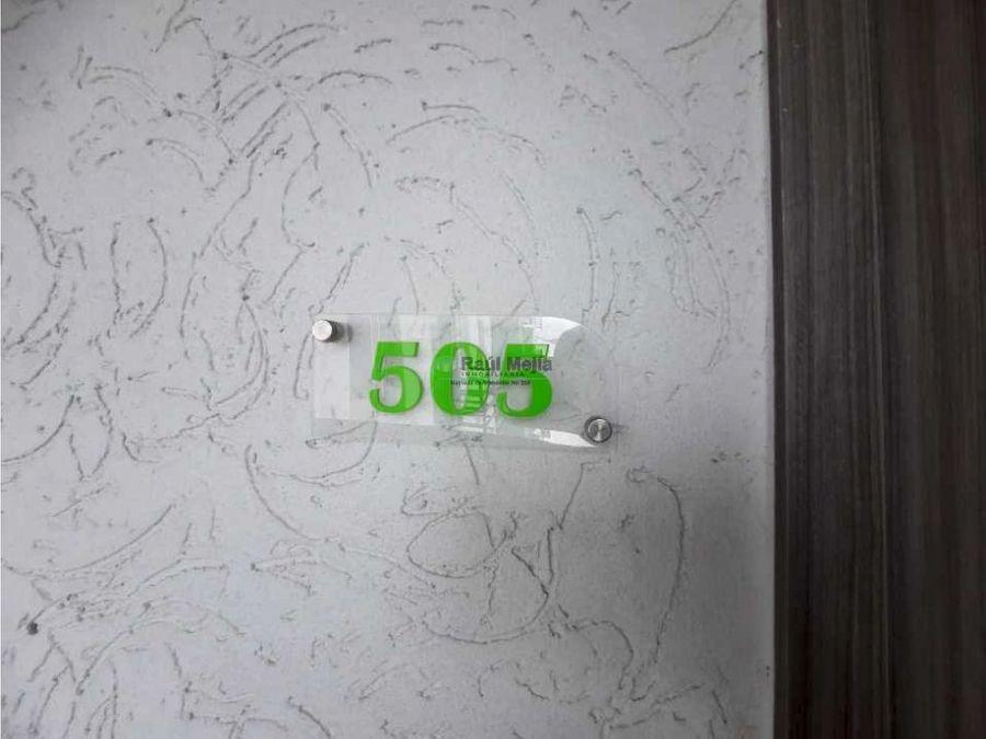 se arrienda apartamento en el edificio granada real armenia