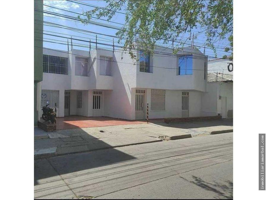 se arrienda casa comercial barrio loperena cll 14