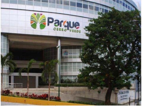se vende local comercial 33 m2 obra gris parque cerro verde