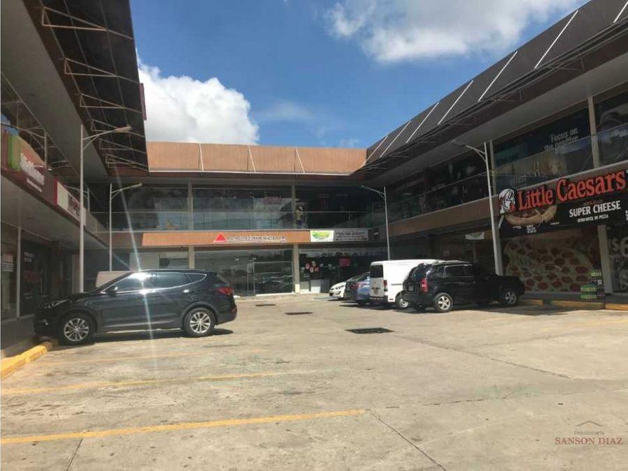 se vende local en chorrera plaza libertadores