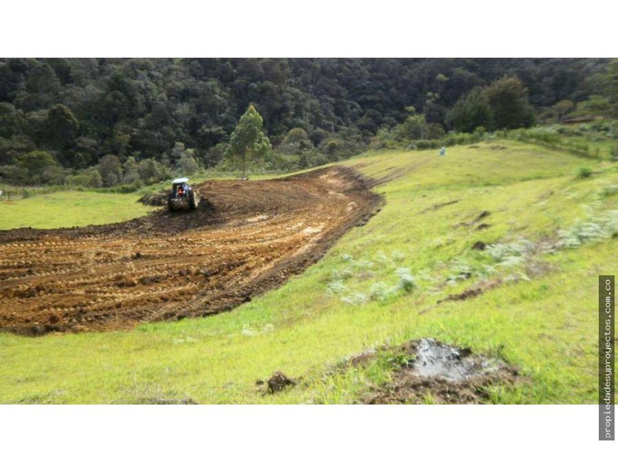 se vende lote terreno en guarne autopista medellin bogota