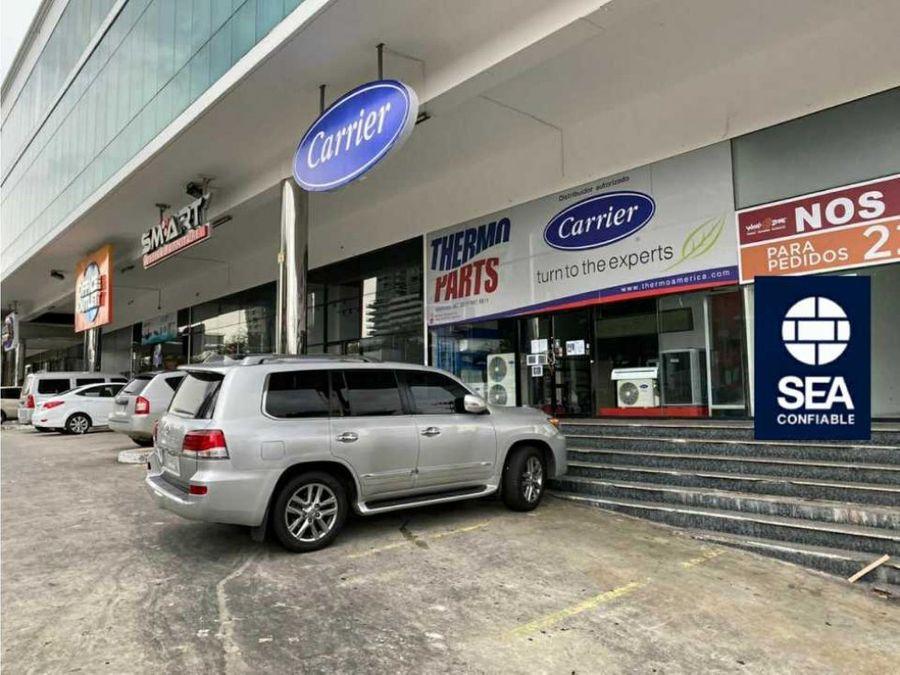 sea confiable alquila 4 locales comerciales plaza century