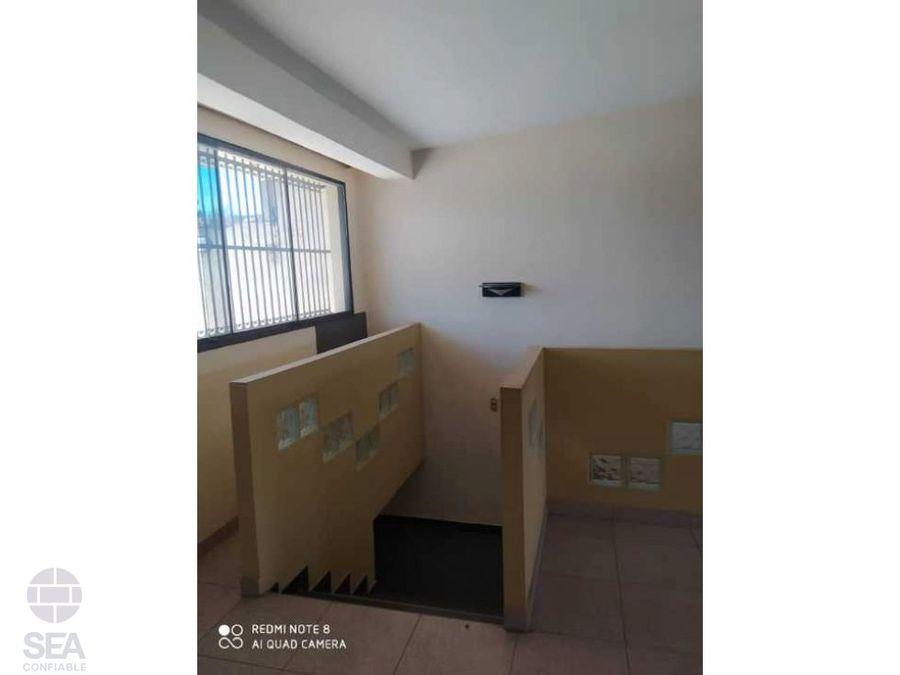 sea confiable ofrece en venta propiedad residencialcomercial en cagua