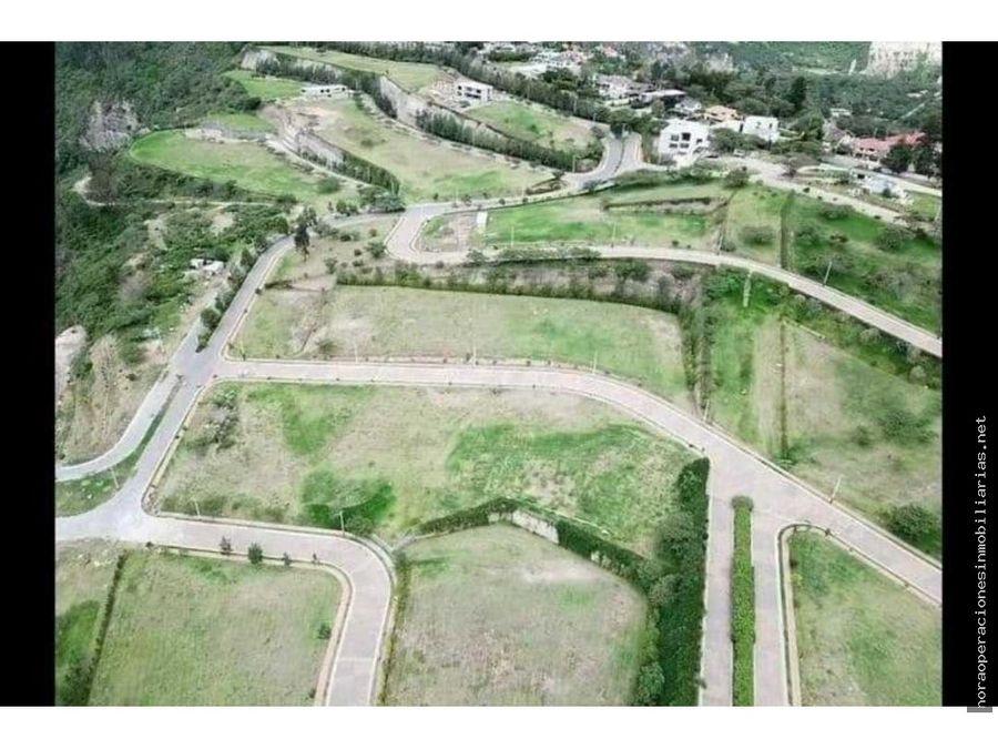 terreno 1002m2 urbanizacion la quinta
