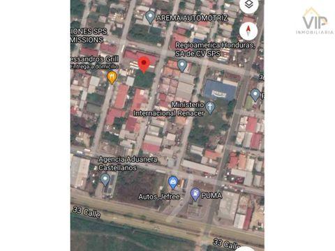 terreno venta montefresco este san pedro sula honduras l1882500