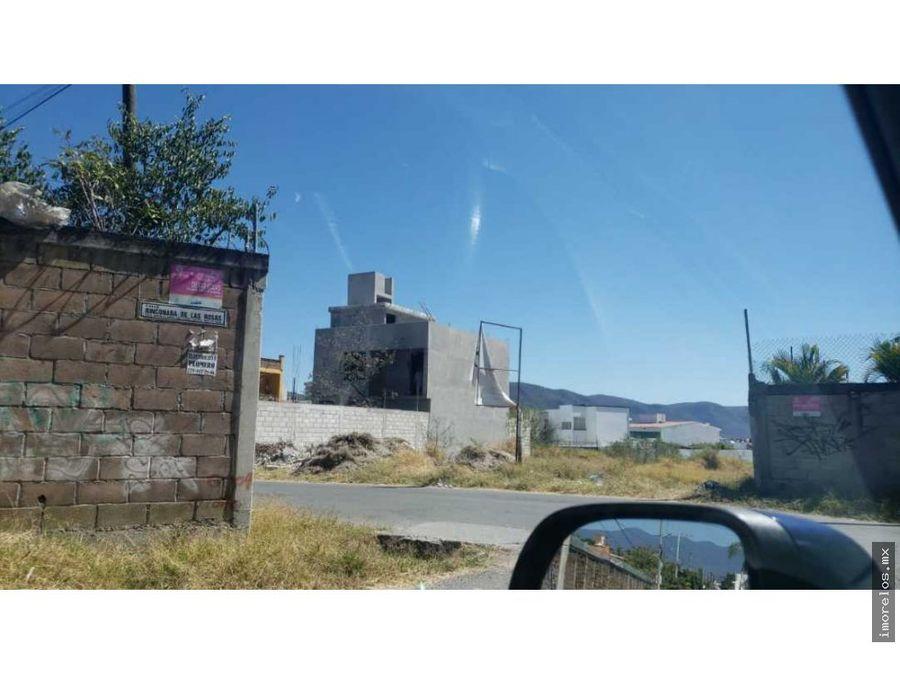 terreno en venta centro de jiutepec sobre avenida