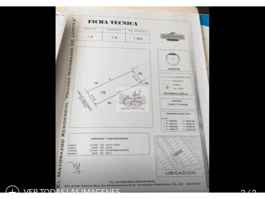 terreno en venta mayorazgo residencial celaya gto
