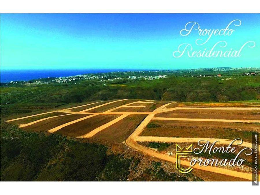 venta de terreno en residencial monte coronado tijuana
