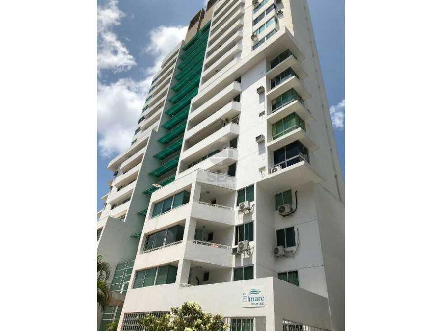 sea confiable vende apartamento ph elmare 3000 plaza edison