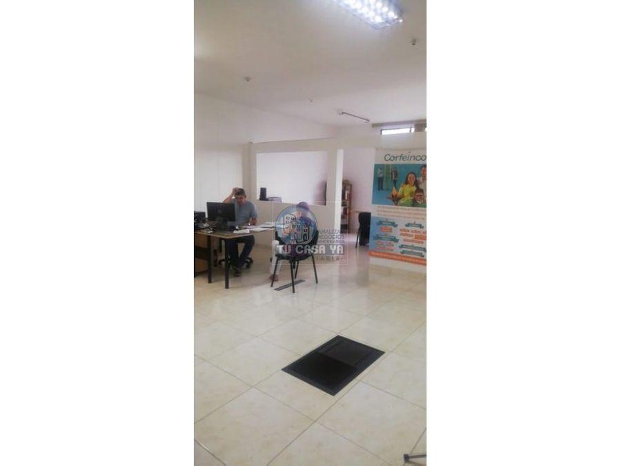 vendo oficina cerca a la plaza de bolivar