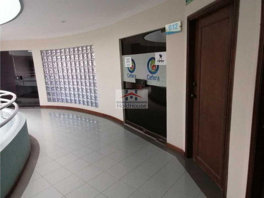 vendo oficina edificio medical center