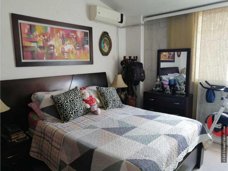 apartamento en venta en condominio en santa anita cali lg