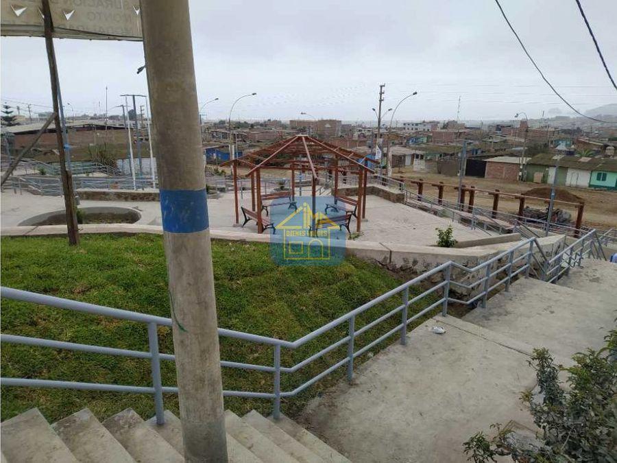 vendo lote 160m2 fre a parque covipol pachacutec