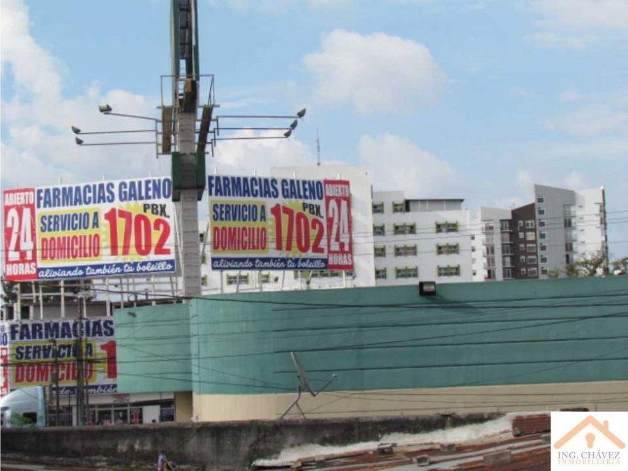 venta de terreno comercial zona 6