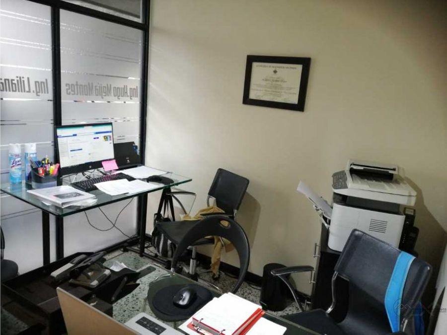 venta de oficina edificio torre colseguros centro de armenia