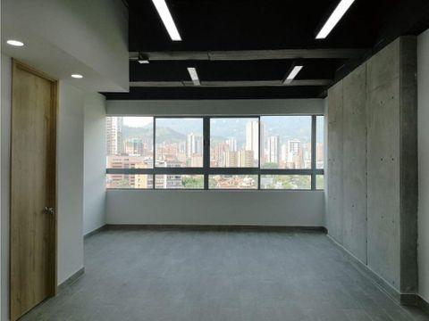 venta oficina latitud sur sabaneta 49 m2