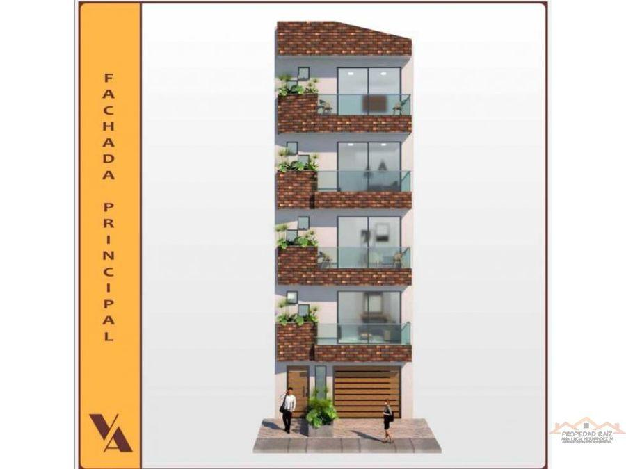 venta apartamento para estrenar en envigado barrio el trianon