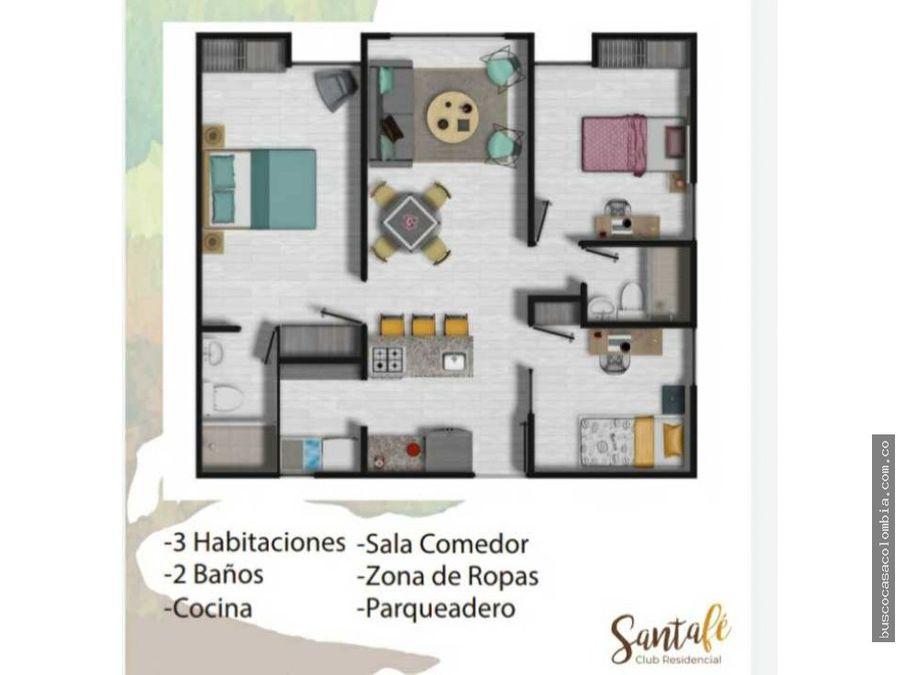 venta de apartamento club residencial santa fe cartago valle