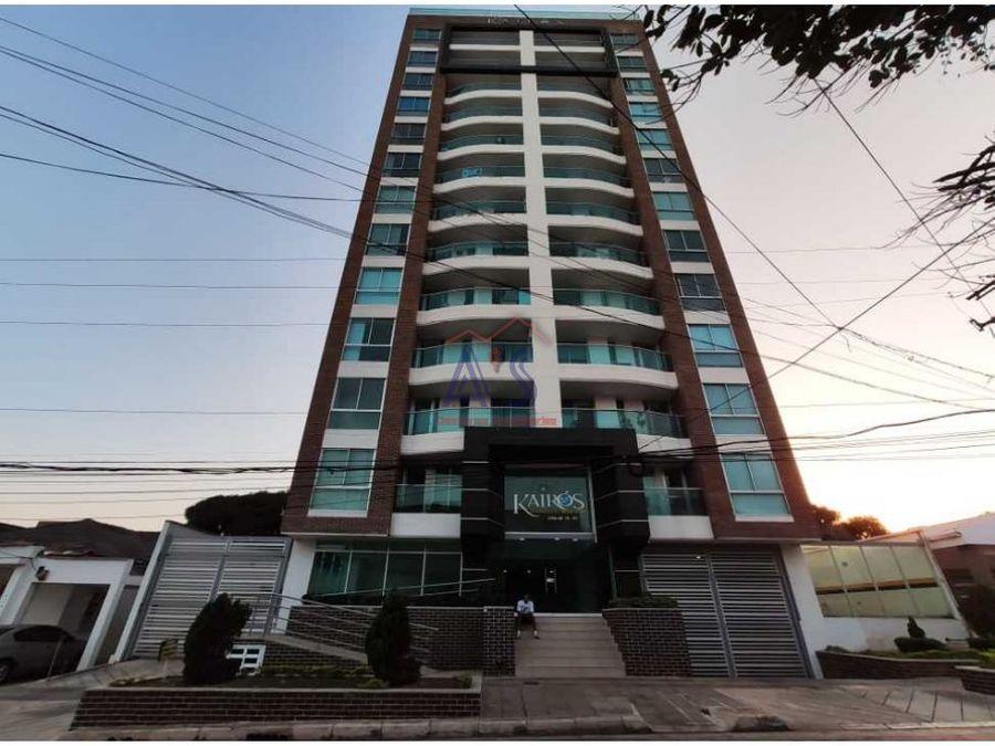venta de apartamento en porvenir