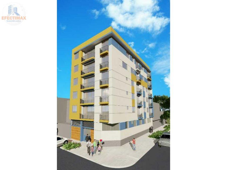 venta de departamentos duplex a1 residencial laureles los olivos