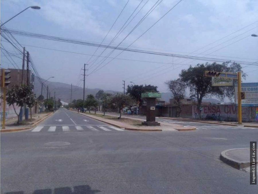 venta de local industrial en huachipa