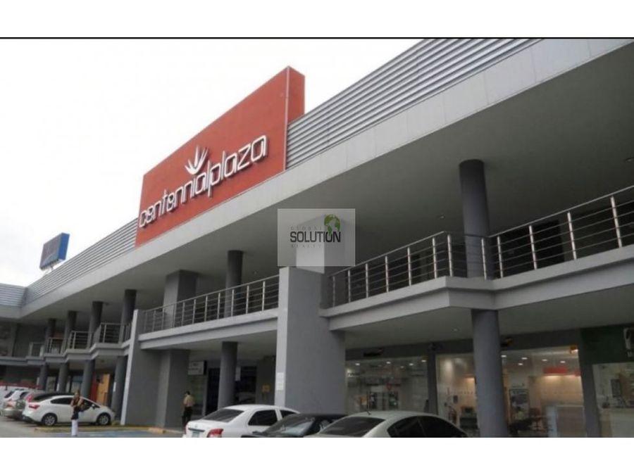 venta local comercial centennial plaza