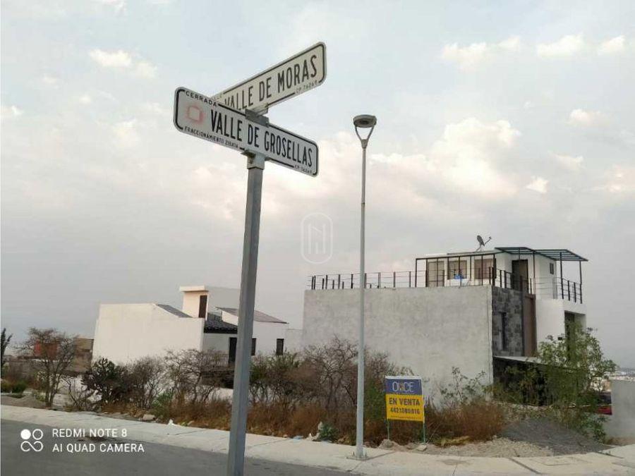 venta lote terreno residencial en esquina zibata el marques queretaro