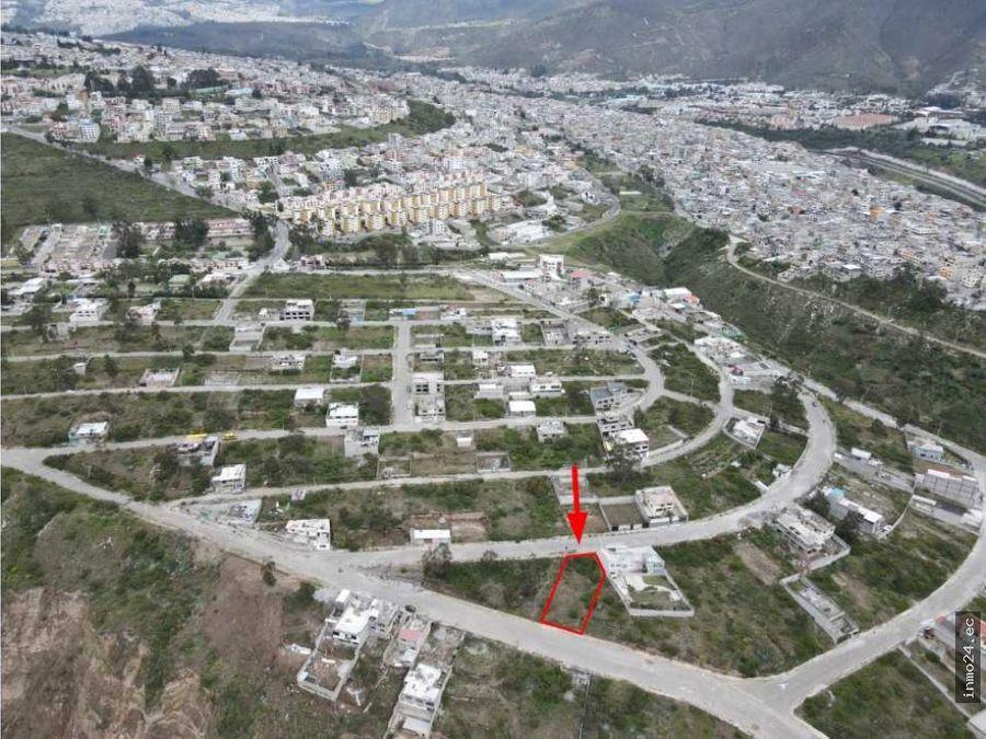 venta terreno urbanizacion lirios de carcelen norte quito