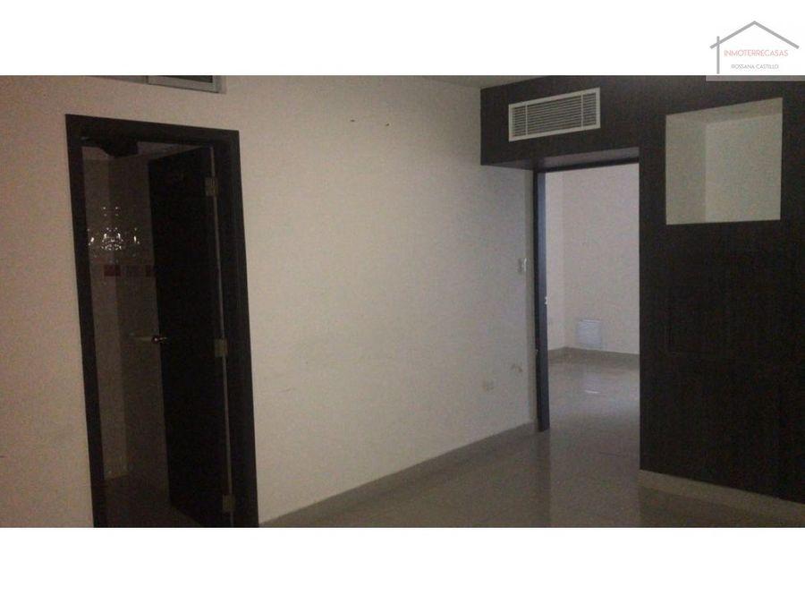 vendoalquilo de oficina en edif classe kennedy norte