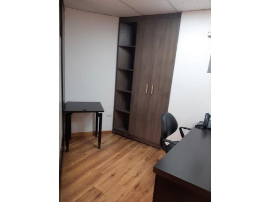 c rento oficina amoblada 70 m2 shyris carolina vista