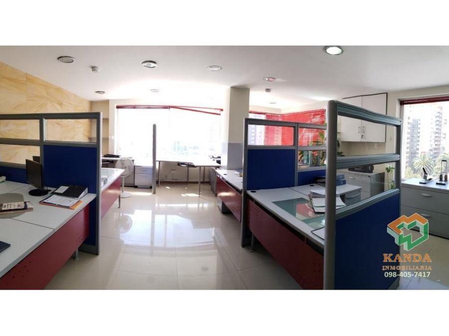 oficina en venta 6 de dic y eloy alfaro