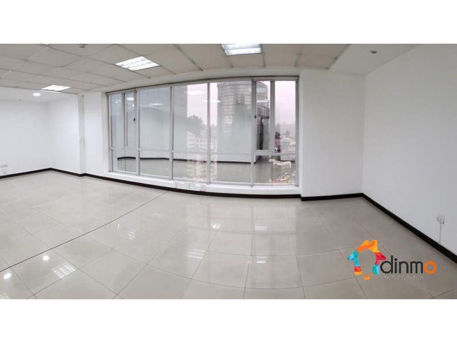 oficina 50 m2 arriendo 12 de octubre swissotel