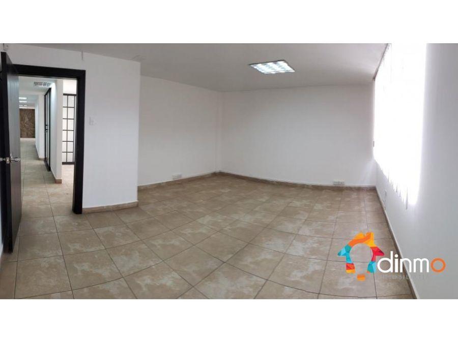 oficina 200 m2 en arriendo sector quito tenis bajo la y
