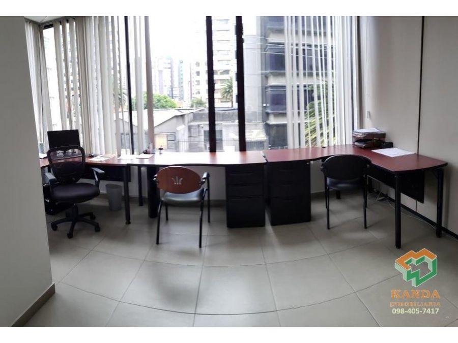 vendo arriendo oficina 200 m2 divisiones