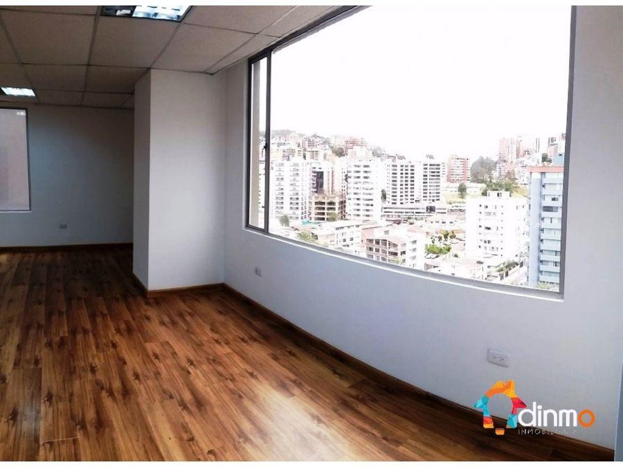 piso 12 vista 2 banos oficina en arriendo edificio corporativo