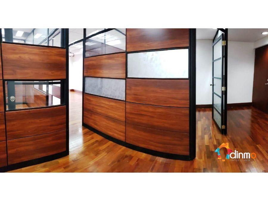 arriendo oficina 80 m2 con divisiones portugal edificio corporativo
