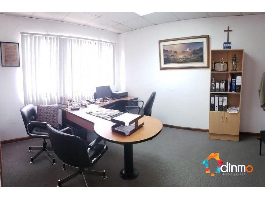 bodega con oficinas centro norte de quito monteserrin de venta