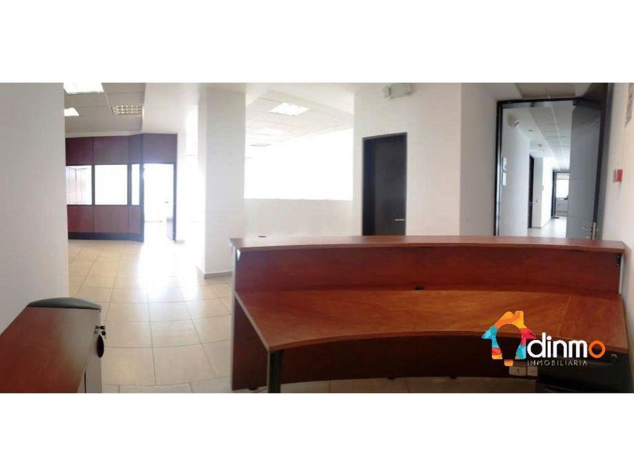oficina en arriendo cumbaya site center 3 parqueaderos