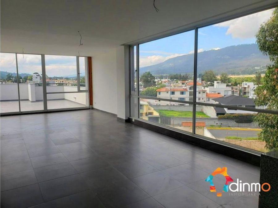 departamento ph vista panoramica en venta cumbaya la primavera