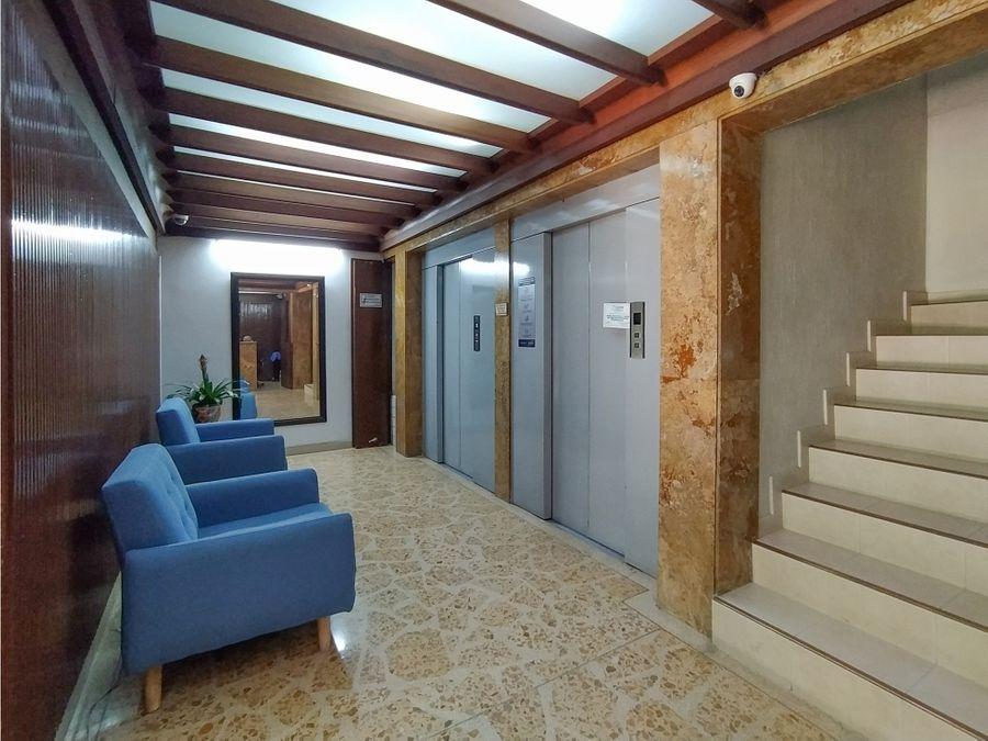 apartamento en venta en el barrio suramericana edificio el porton
