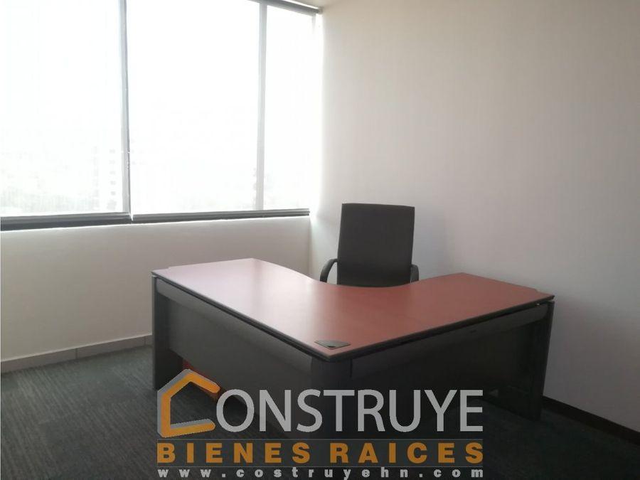 renta de oficina en torre centro de negocios