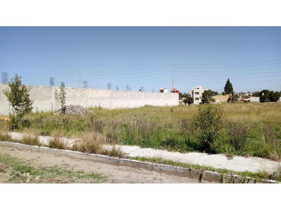 venta terreno en tlaltelulco ideal fraccionamiento