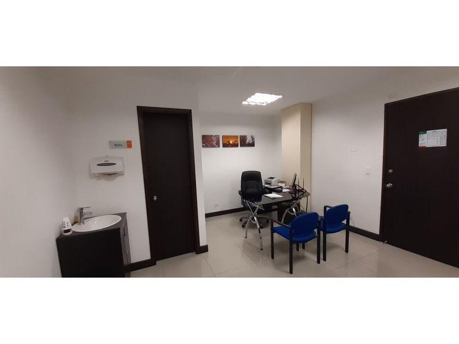 consultorio en venta edificio vida eucaristico