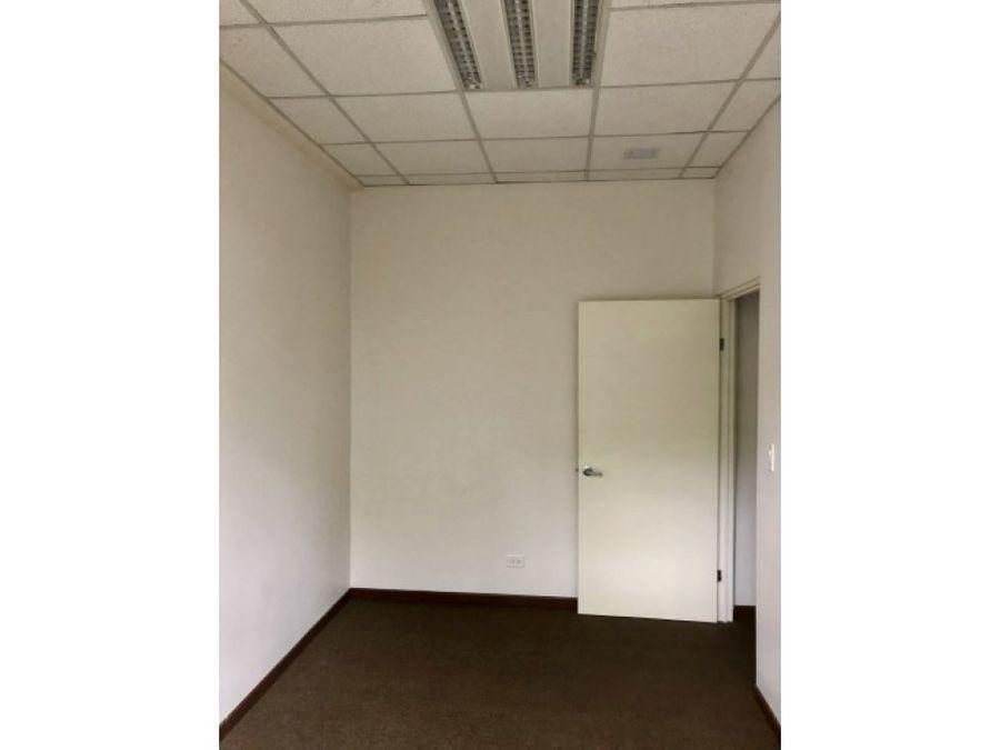 el spazio que usted necesita