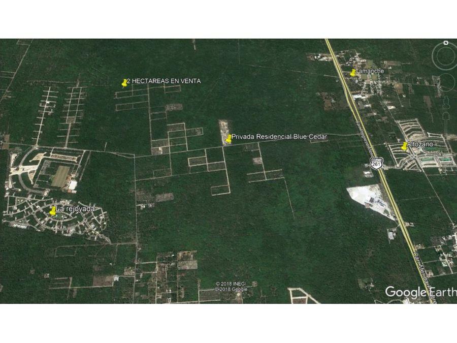 komchen merida terreno en venta de 2 hectareas en zona norte