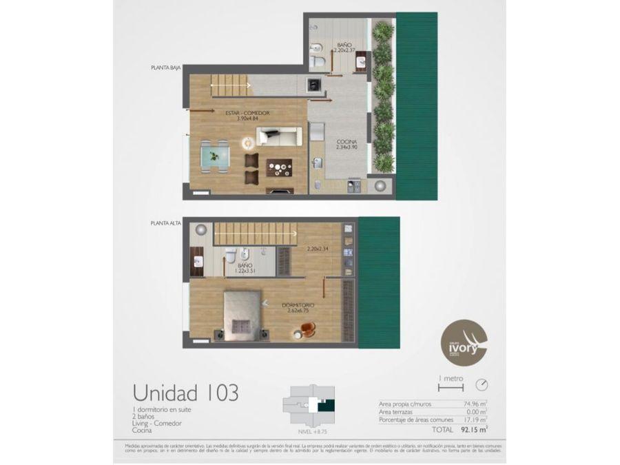 prado exclusivo duplex un dorm75 m2